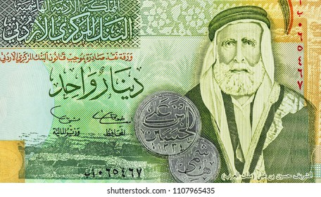 1 Jordanian dinar banknote. Jordanian dinar is the national currency of Jordan. Close Up UNC Uncirculated - Collection.