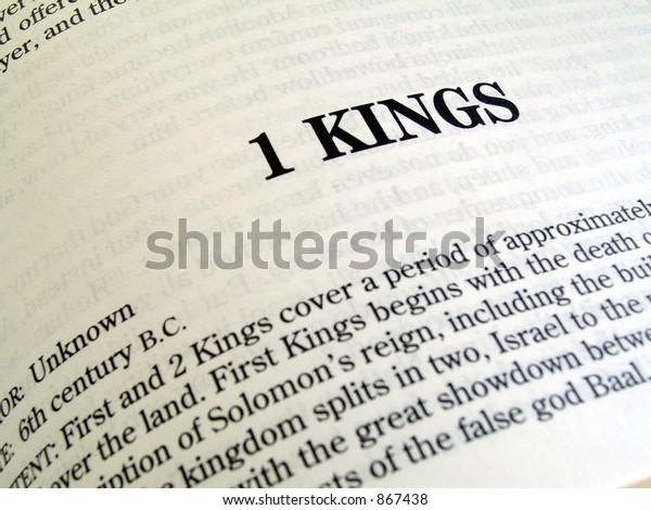 1 Kings Book Bible Stock Photo (Edit Now) 867438