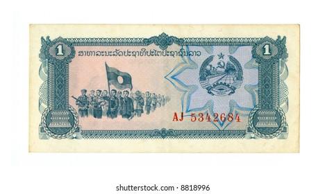 1 kip bill of Laos, blue pattern