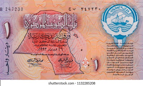 1 Kuwait Dinar bank note. Kuwait Dinar is the national currency of Kuwait. Close Up UNC Uncirculated - Collection.