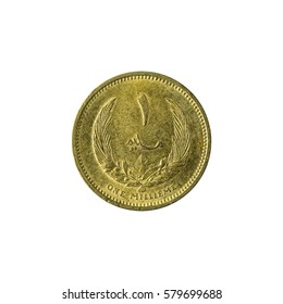 1 libyan millieme coin obverse isolated on white background