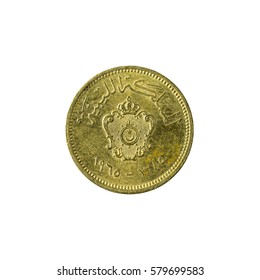 1 libyan millieme coin reverse isolated on white background