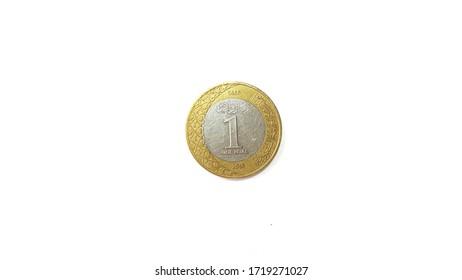 1 Riyal Coin Of Saudi Arabia Isolated on White Background