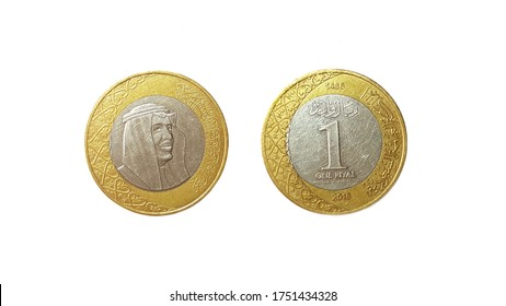 1 Riyal Coin Of Saudi Arabia Front and Back Side Isolated on White Background