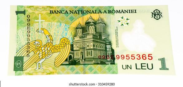 Romanian Leu Images Stock Photos Vectors Shutterstock