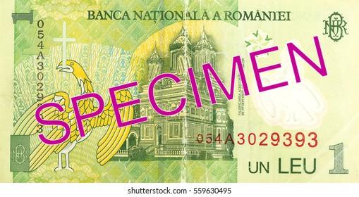 Romania Leu Ron Images Stock Photos Vectors Shutterstock