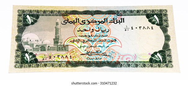 1 Yemeni rial bank note. Rial is the national currency of Yemen