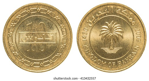 10 Bahraini dinar coin isolated on white background
