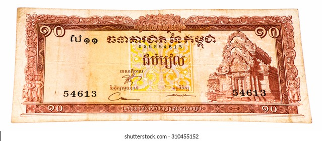 10 Cambodian riels bank note. Riel is the national currency of Cambodia