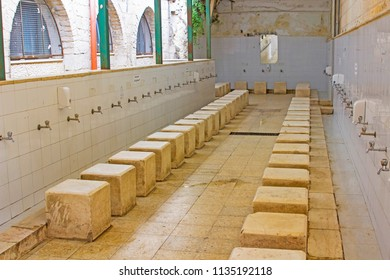 10 May 2018 The awful grimy and uninviting male public washroom at the Islamic Dome of The Rock Shrine on the Temple Mount Jerusalem Israel