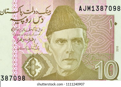 10 Pakistan rupee banknote. Pakistan Rupee is the national currency of Pakistan. Close Up UNC Uncirculated - Collection.