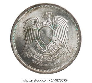 10 Piastres coin, 1972~Today - Arab Republic (Circulation) serie, Bank of Egypt. Obverse, issued on 1972. Isolated on white