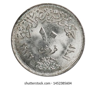 10 Piastres coin, 1972~Today - Arab Republic (Circulation) serie, Bank of Egypt. Reverse, issued on 1972. Isolated on white