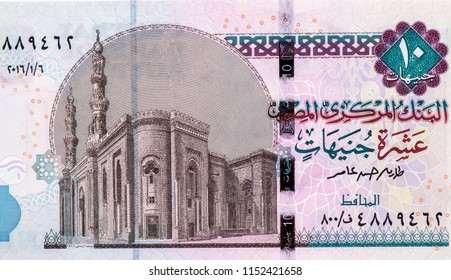 10 POUNDS (Egyptian Pound) Year 2015-17 Image Al Rifa'i Mosque behind the image of Khafra statue of Khafra Fourth Dynasty Approximately 2,570 years BC Behind the Sphinx, Close Up UNC