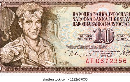 10 Yugoslavia  Dinar  bank note. Yugoslavia Dinaras  in the national currency of Yugoslavia, Close Up UNC Uncirculated - Collection.