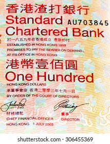 100 Hong Kong dollar bank note. Hong Kong dollar is the national currency of Hong Kong