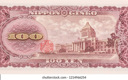 100 Japan Yen bank note. Japan Yen is the national currency of Japan, Close Up UNC Uncirculated - Collection. Itagaki Taisuke (1837-1919) on 100 Yen 1953 Banknote