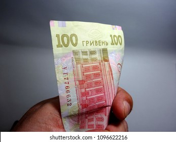 100 new hrivnia bills - new banknotes of Ukraine one hundred grivna, ukraine currency. Ukraine banknote one hundred grivna