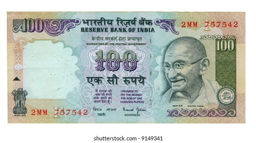 100 rupee bill of India, cyan, hazel picture