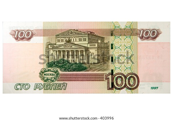 100 Russian roubles. See my gallery for similar images