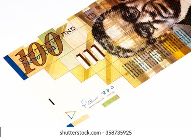 100 shekels bank note of Israel. New shekels is the national currency of Israel
