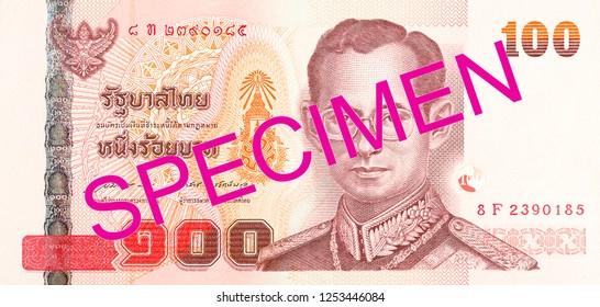 100 thailand baht note obverse