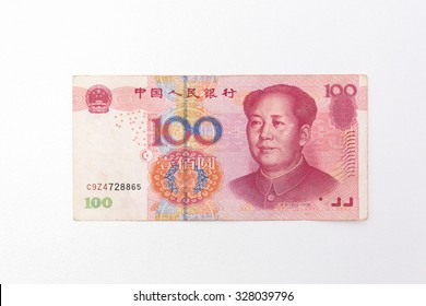 100 yuan china banknote on white background