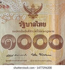 1000 Baht of Thailand. One thousand Baht