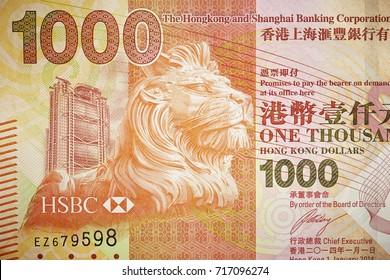 1000 Hong Kong dollar banknote