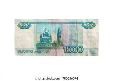 1000 rubles isolated on white background. one thousand rubles old banknote