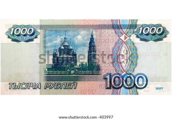 1000 Russian roubles. See my gallery for similar images