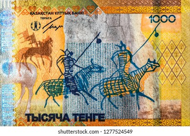 1,000 Tenge Kazakhstan  banknote,  from Kazakhstan. Tenge is the national cureency of Kazakhstan. Close Up UNC Uncirculated - Collection.