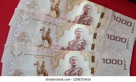 1000 Thai Baht Thailand currency
