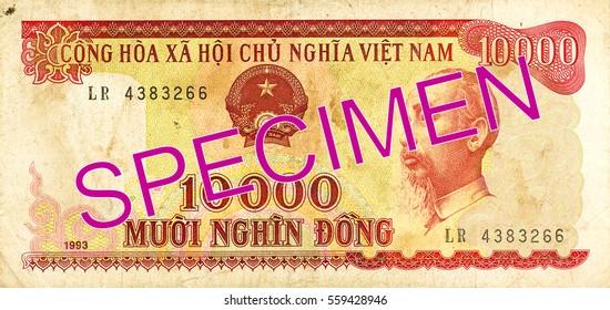 vietnamese_vnd