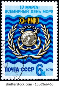 10.24.2019 Divnoe Stavropol Territory Russia postage stamp USSR 1978 March 17 World Sea Day 20 years IMCO organization logo on a background of sea waves