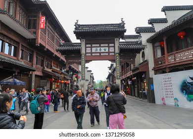 10/4/2019; tourists visiting Nanjing Fuzimiao (literally Confucian Temple) in southern Nanjing City on banks of the Qinhuai River, Nanjing, China