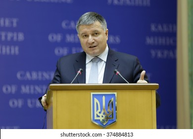 10-Feb-2016 Arsen Avakov, the Minister of the Interiors, at the Collegium on Ministry of Interior and Ministry of Justice Reform, Kyiv, Ukraine