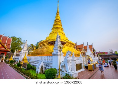 11 mar 2019 : Nan province , Thailand Phra That Chae Haeng location for tourist traveler
