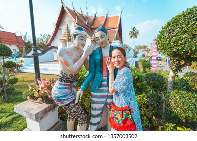 11 Mar 2019 : Wat Phumin, Old temple in Nan province is in North of Thailand.Nan is a small province but Nan is one of the best place to visit in Thailand it is very Historical city