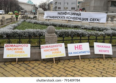 11.01.2017 at 11:00 Square of National Assembly, Sofia, Bulgaria demonstration in support for Ratification of Istanbul convention on Preventing Violence Against Women and Domestic Violence