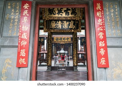 12 Aug 17 :  Teochew Yian Clan Association and temple or Nghia An Hoi Quan Temple is a main travel atraction in Cholon District 5, Ho Chi Minh City, Vietnam
