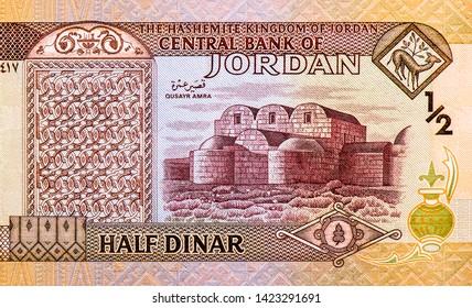 1/2 Jordanian Dinar 1997 banknotes. Jordanian Dinar bank note in the national currency of Jordanian, Close Up UNC Uncirculated - Collection.