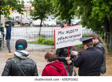12 June 2017. Ufa. Russia. Russian opposition anti-corruption protest demonstration against against corruption under the lead of opposite politician Alexey Navalny.