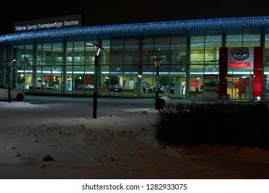 12.01.2019. Ekaterinburg city, Russia, Night landscape, Toyota Center Auto-Center building Ekaterinburg-East center in night illumination