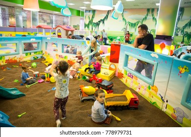 12/20/2017 Russia. the city of Togliatti. Shopping Center Madagascar. Children's amusement park. children play in a shopping mall in the park.