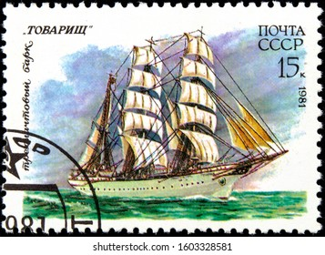 12.21.2019 Divnoe Stavropol Territory Russia postage stamp USSR 1981 sailing ships three-masted bark Comrade sailing ship at sea
