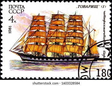 12.21.2019 Divnoe Stavropol Territory Russia postage stamp USSR 1981 sailing ships four-masted bark Comrade sailing ship at sea