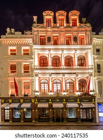 13 November 2014 Cartier shop on New Bond Street, London, decorated for Christmas and New 2015 Year
