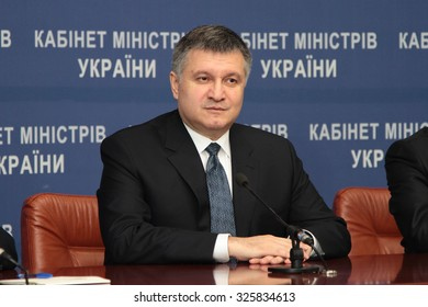 13-March-2015 Avakov and Payett signed the agreement about the funding of the reforms of the ministry of the internal affairs