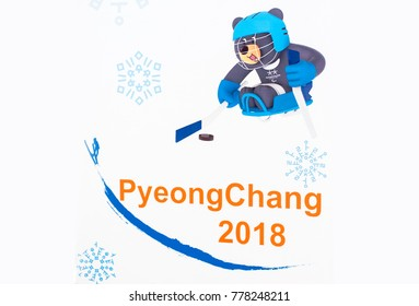 14 December 2017 Moscow, Russia Symbols XII Winter Paralympic Games in Pyeongchang, Republic of Korea